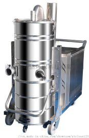 粉尘防爆工业吸尘器21区化工厂工业用防爆吸尘器
