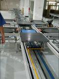 制冰机生产线 制冰机组装线