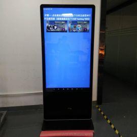 65寸落地广告机 液晶安卓广告机 红外触控