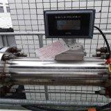 专业自动化涡轮流量计