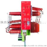一体化断路器 风电箱变专用一体式断路器SYMZ-40.5风电断路器