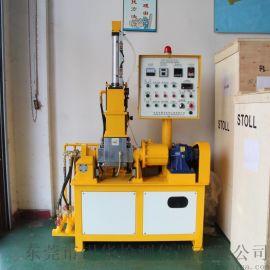 款 小型开合式密炼机  橡胶混合机
