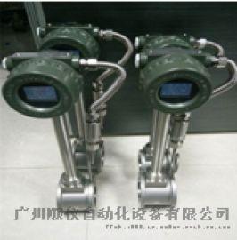 供应云南空压机流量计 一体式氮气流量计