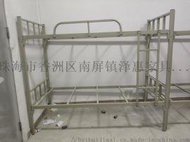 方管铁架 铁床 上下床铺 单人双层床