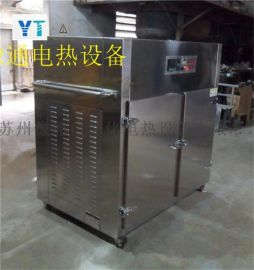307电焊条  烘箱 300℃焊剂烘箱