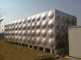 汕头不锈钢方形组合水箱