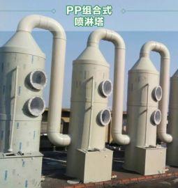 喷淋塔,废气吸收塔,玻璃钢酸雾净化塔