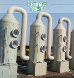 噴淋塔,廢氣吸收噴淋塔,玻璃鋼酸霧淨化噴淋塔
