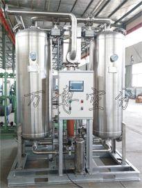 河北WTNG-60天然气干燥机 压缩防爆气体干燥机