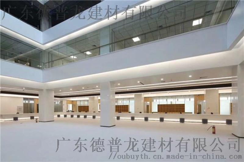 商场四周区域墙面铝单板  中庭四周白色铝单板