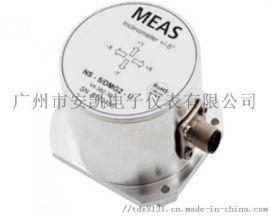 双轴倾角传感器NS-5/DMG2-CXD