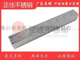 不锈钢压花管