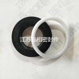 直销优质二组合油封密封件纯甲醛和橡胶聚氨酯材料