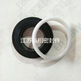 直销**二组合油封密封件纯甲醛和橡胶聚氨酯材料