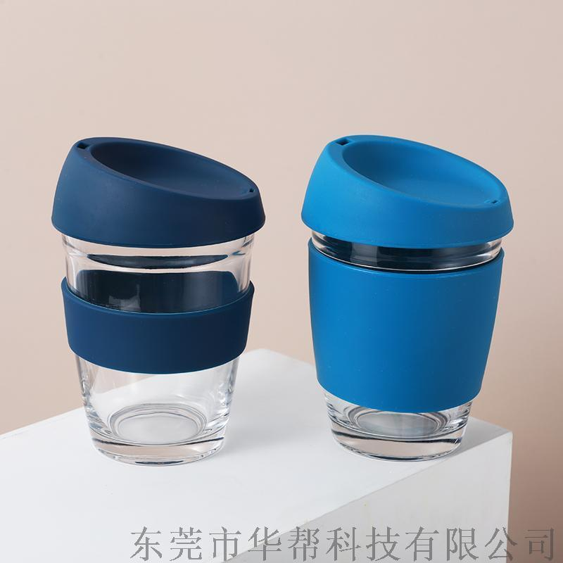 硅胶套防烫玻璃杯 120z防滑咖啡杯