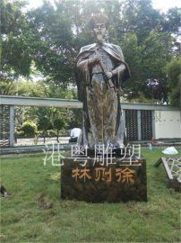虎门销烟历史人物玻璃钢林则徐人物雕像公园摆件