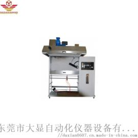 铺地材料热通量测试仪