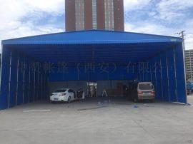 西安中赞厂家生产各种雨棚、帐篷、彩棚、阳光棚