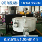 立式塑料高速混合机组 高速加热混合机 搅拌混合机