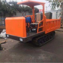 小型山地履带运输车农用爬山虎座驾式自卸搬运车