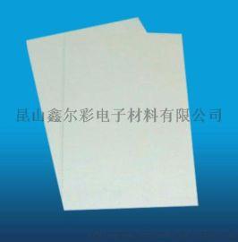 廠家  3253聚胺-醯亞胺玻璃布層壓板