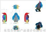 家具用品抄数设计,高埗CNC手板加工,玩具设计公司