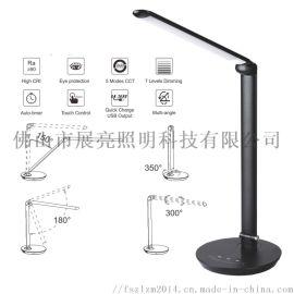 LED台灯 调光调色带快速充电USB触摸12W