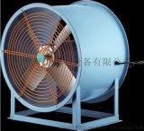 SFW-B3-4养护窑高温风机, 茶叶烘烤风机