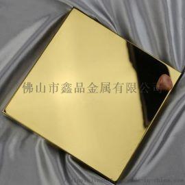 鑫品 厂家直销304不锈钢钛金板加工8K镜面拉丝板