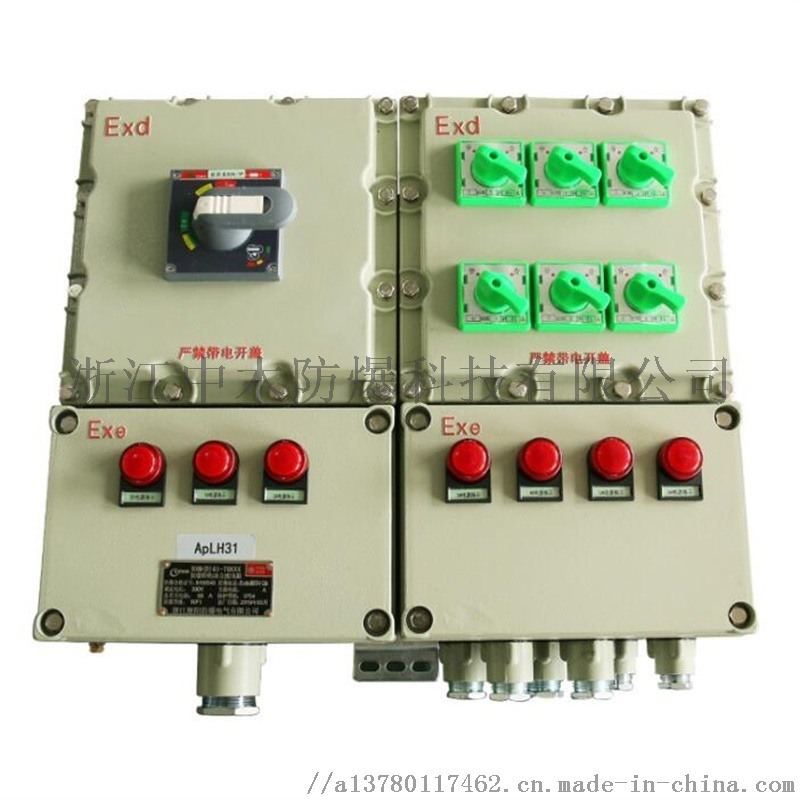 防爆控制箱配电柜开关控制柜端子接线盒铝合金不锈钢增安箱隔爆型