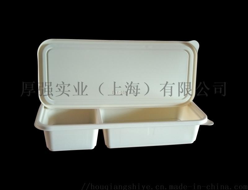 一次性兩格玉米澱粉可降解便當盒