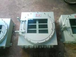 防爆智能温控仪表箱不锈钢定做
