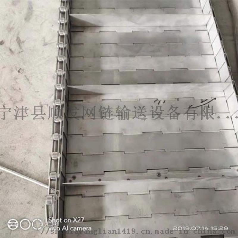不锈钢链板批发