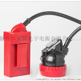 临沧煤矿用LED矿灯 锂电池工矿灯