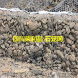 成都格賓石籠網,成都防護石籠網,成都鍍鋅石籠網
