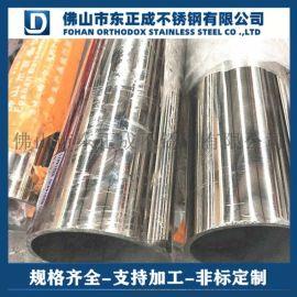 东莞304不锈钢管,供应不锈钢管规格齐全