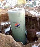 金澤一體化污水泵站施工條件要求