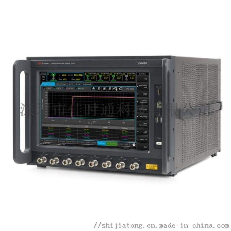 E7515B无线测试KEYSIGHT/是徳-佳时通