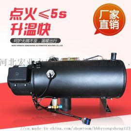厂家供应 YJ-30液体加热器 可按要求定做