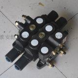 YDL20-OT. 2O4U. OT液压多路阀