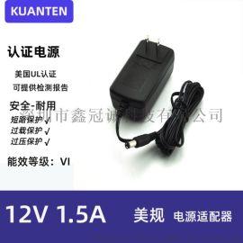 12V 2A 美规 电源适配器 可定制