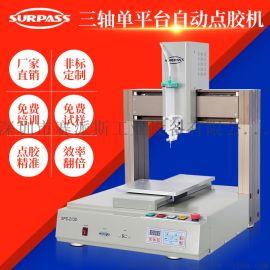 深圳东莞点胶机AB胶硅胶桌面式三轴高速点胶设备厂家