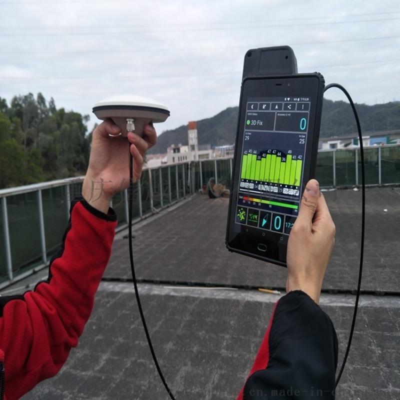 定位平板定位设备定位仪器定位终端厘米级高精度定位平板三防工业平板