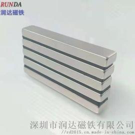 钕铁硼圆形强磁片方形磁铁环形磁铁异形磁铁