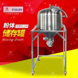 不锈钢移动储罐密封立式粉体成品罐真空上料粉末储存罐
