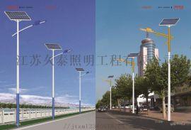 LED太阳能路灯 厂家批发