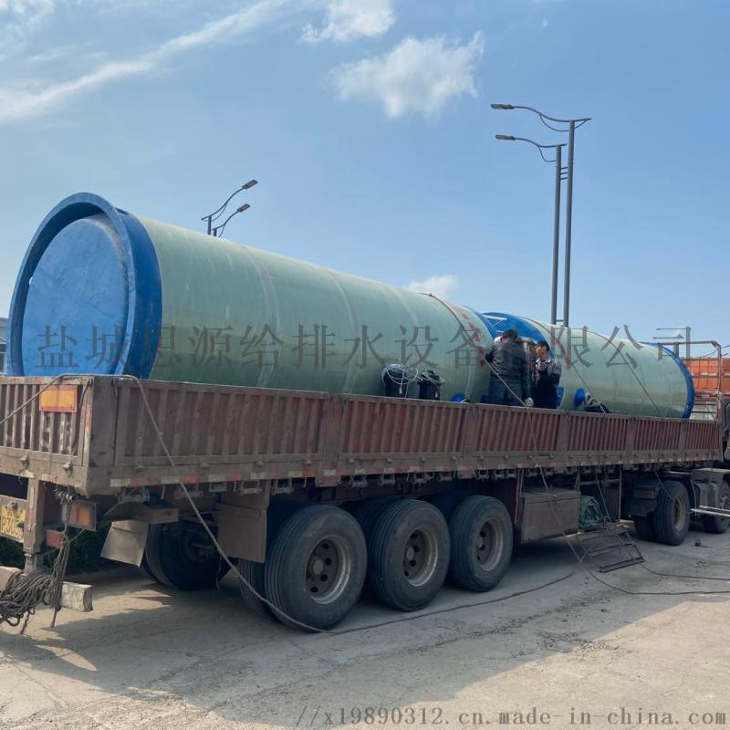 地埋式GRP玻璃钢一体化污水泵站操作简便