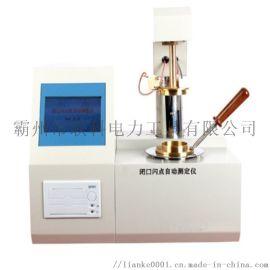 承试一级绝缘油色谱仪 色谱分析仪厂家销售