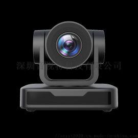 音视特视频会议高清摄像头IN500-10XL摄像头
