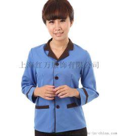 上海红万工作服装 男女 长袖短袖保洁服定制